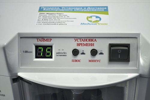Таймер концентратора кислорода Армед 7F-3L